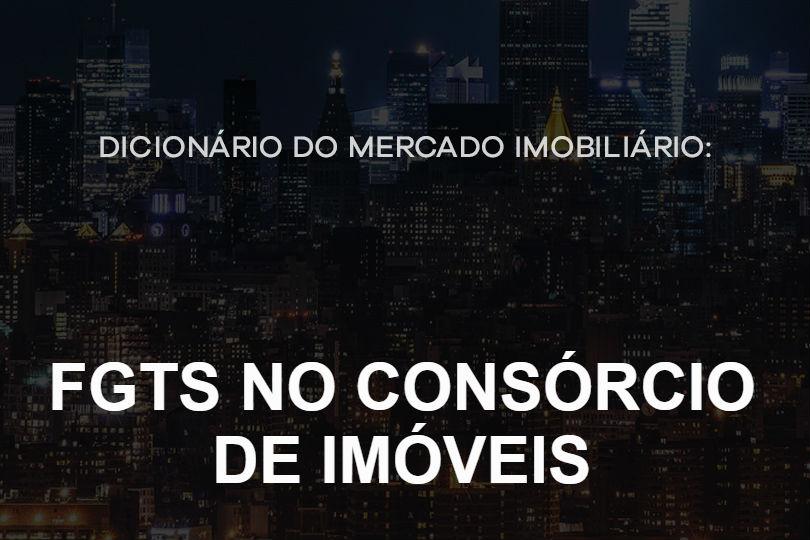 fgts-no-consorcio-de-imoveis-dicionario-do-mercado-imobiliario